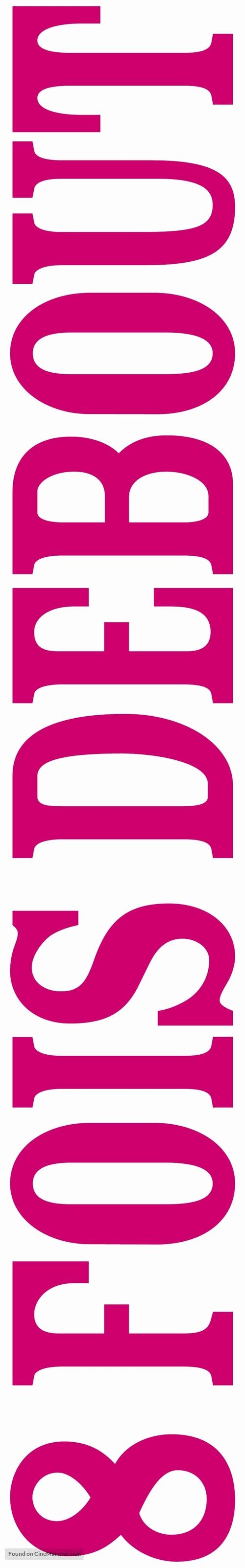 Huit fois debout - French Logo
