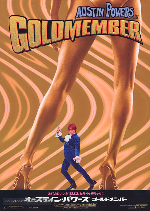 Austin Powers in Goldmember - Japanese Movie Poster