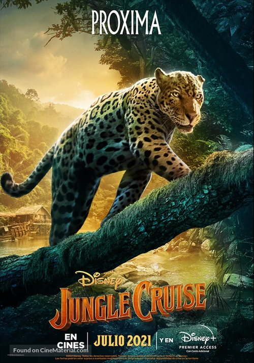 Jungle Cruise - Mexican Movie Poster
