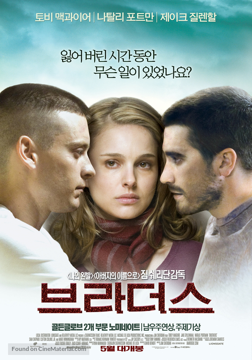 Brothers - South Korean Movie Poster