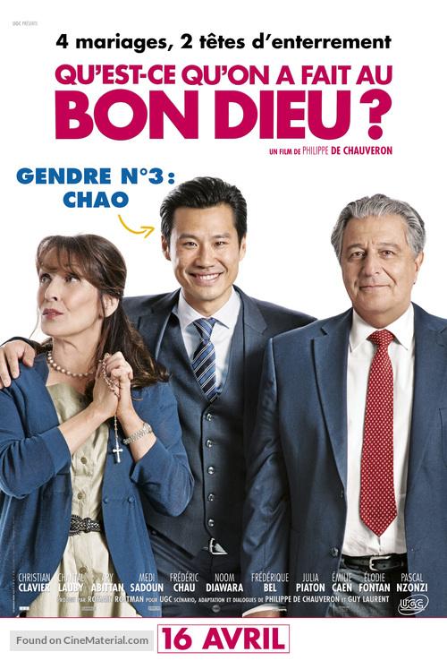 Quest Ce Quon Fait Au Bon Dieu French Movie Poster Bonu