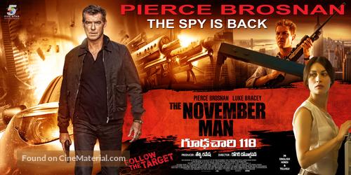 November Man - Indian Movie Poster