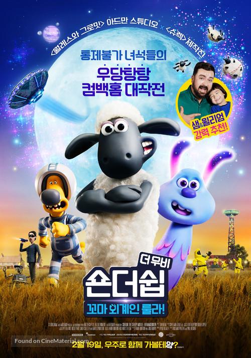 A Shaun the Sheep Movie: Farmageddon - South Korean Movie Poster