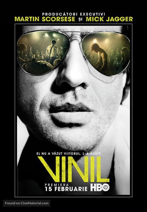 """Vinyl"" - Romanian Movie Poster"
