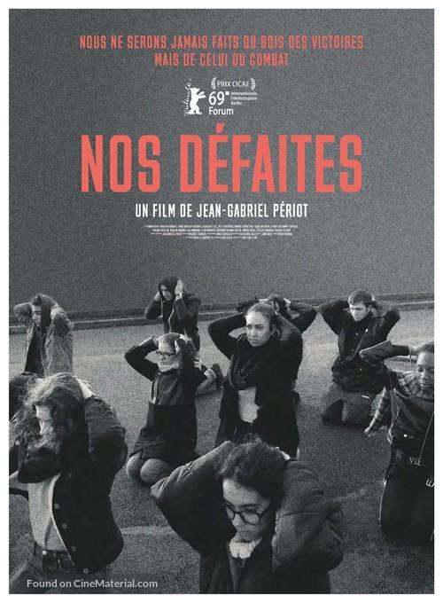 Nos défaites - French Movie Poster