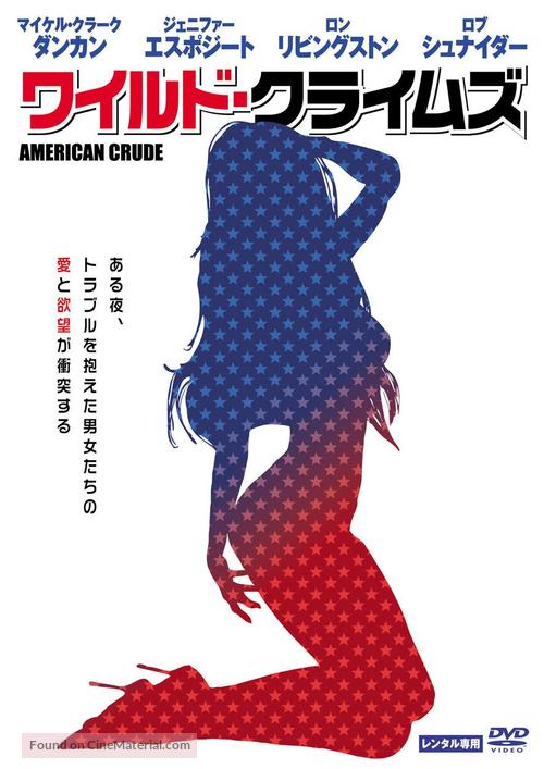 American Crude - Japanese Movie Cover