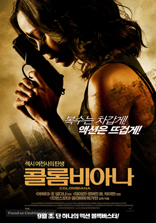 Colombiana - South Korean Movie Poster