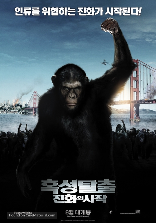 Rise of the Planet of the Apes - South Korean Movie Poster
