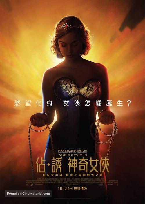 Professor Marston u0026 the Wonder Women Hong Kong movie poster