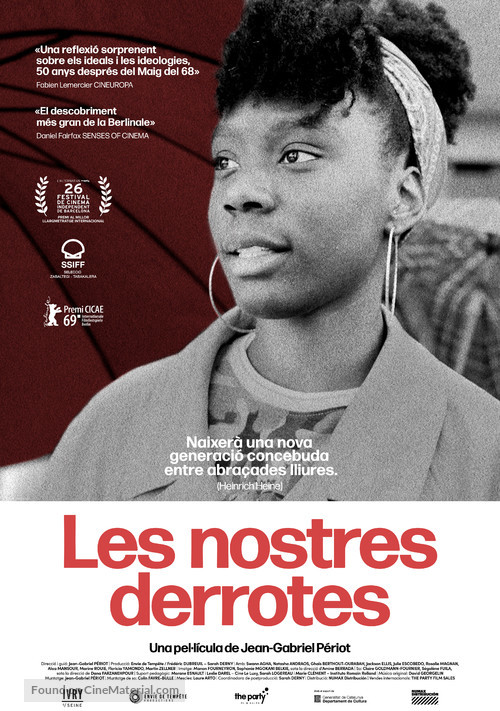 Nos défaites - Andorran Movie Poster