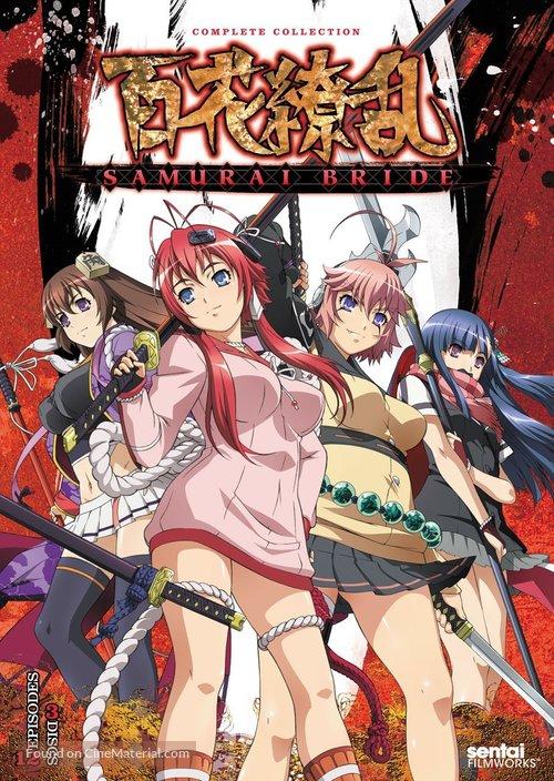 """""""Hyakka Ryoran: Samurai Bride"""" - DVD movie cover"""