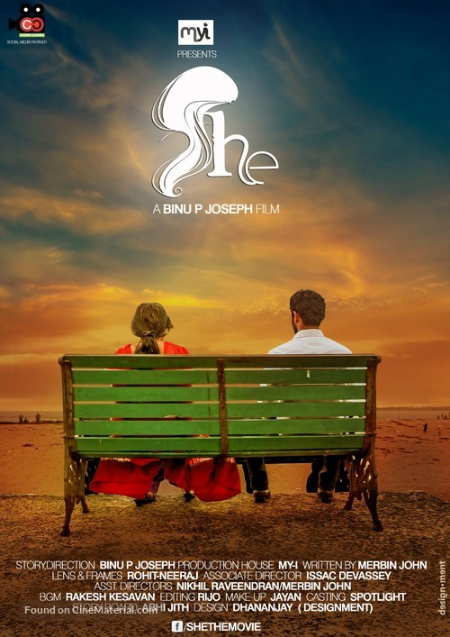 She - Movie Poster