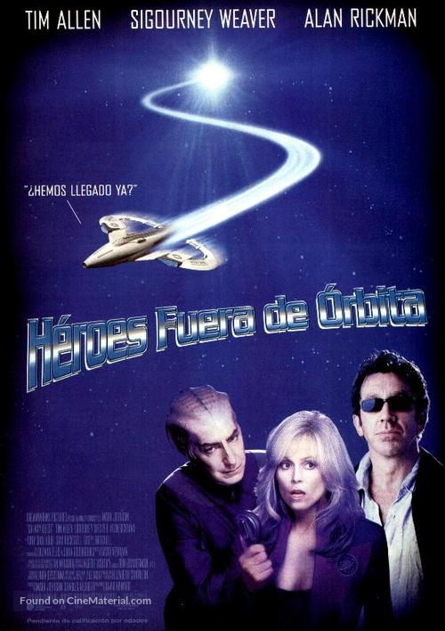 Galaxy Quest - Spanish Movie Poster