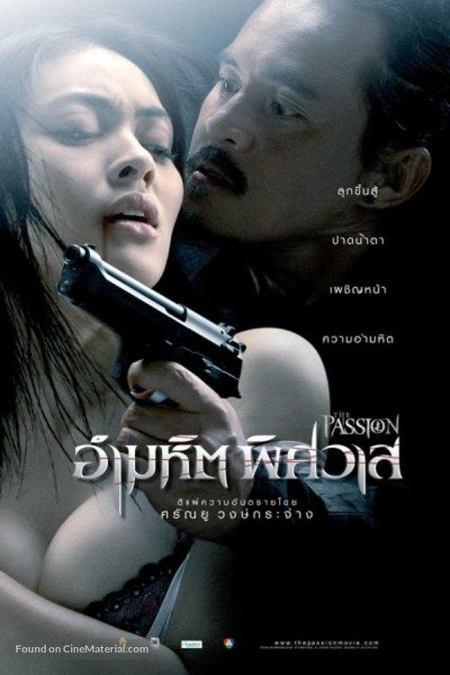 Ammahit phitsawat - Thai Movie Poster