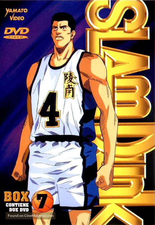 """""""Slam Dunk"""" - French Movie Cover"""