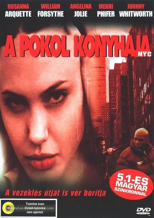 Hell's Kitchen - Hungarian DVD movie cover