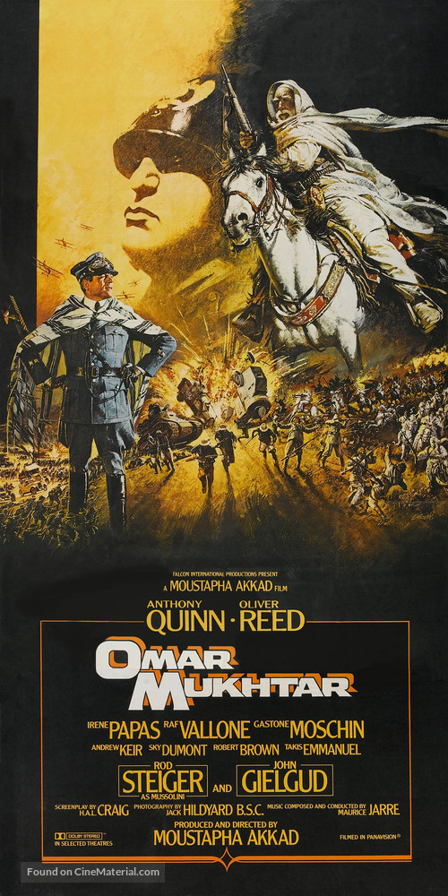 Lion of the Desert - British Movie Poster