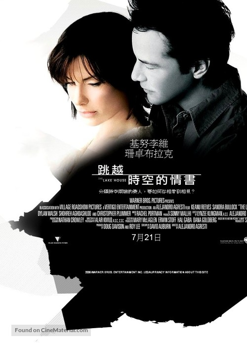 The Lake House - Taiwanese Movie Poster