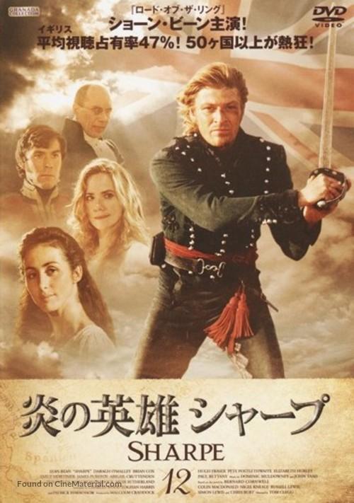 Sharpe's Rifles - Japanese Movie Cover