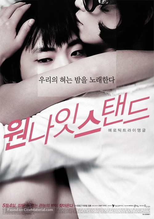 Won nait seutaendeu - South Korean Movie Poster
