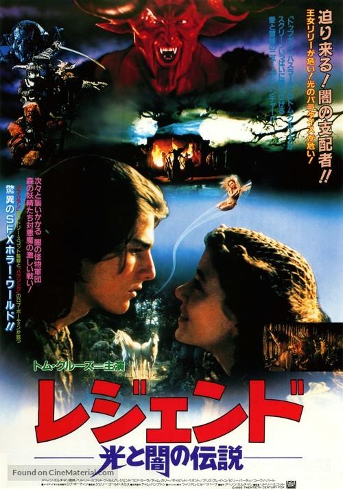 Legend - Japanese Movie Poster