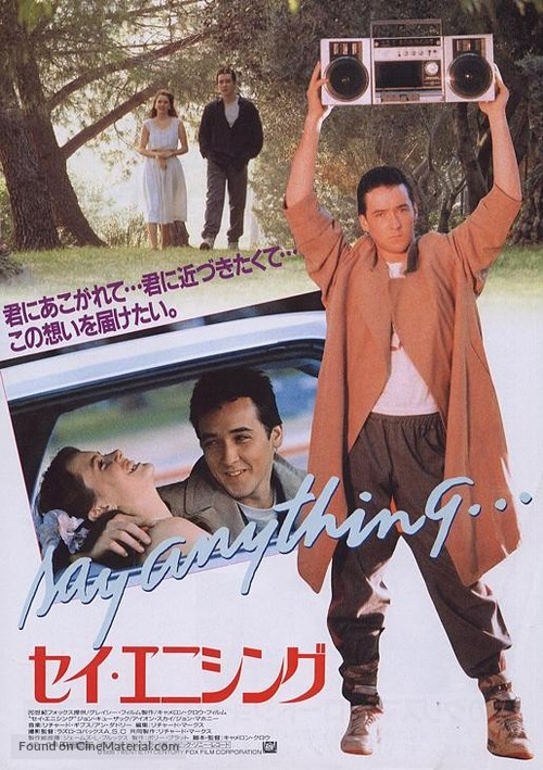 Say Anything... - Japanese Movie Poster
