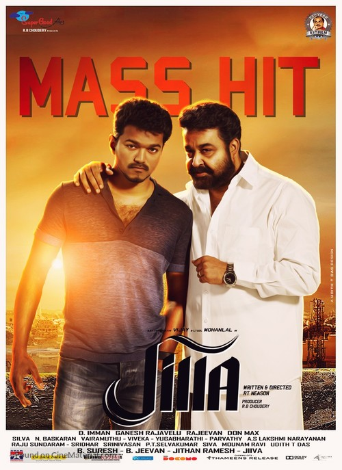 Jilla - Indian Movie Poster