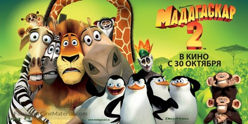Madagascar posters the movie database