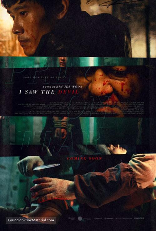 Akmareul boatda - Movie Poster