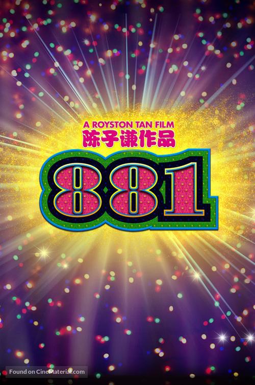 881 - Singaporean Logo