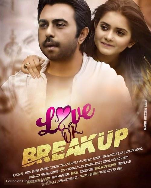 Love or breakup - Indian Movie Poster