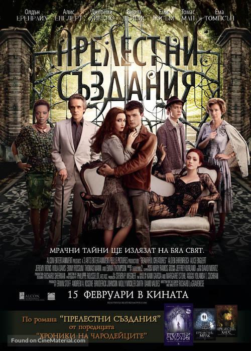 Beautiful Creatures - Bulgarian Movie Poster