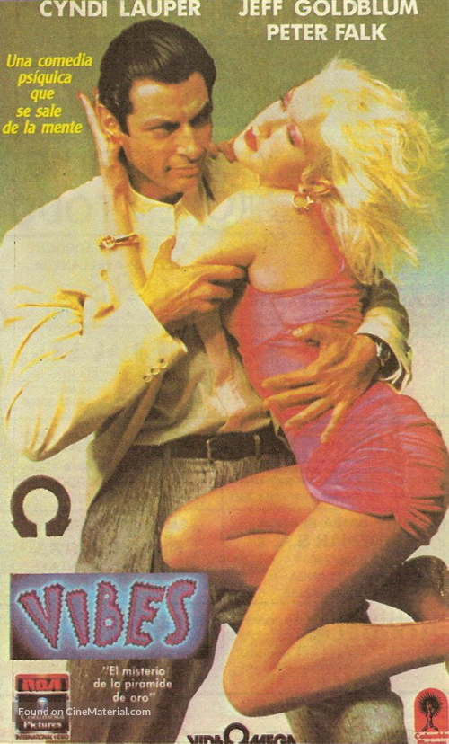 Vibes - Argentinian VHS cover
