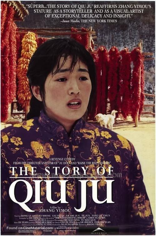 Qiu Ju da guan si - Movie Poster