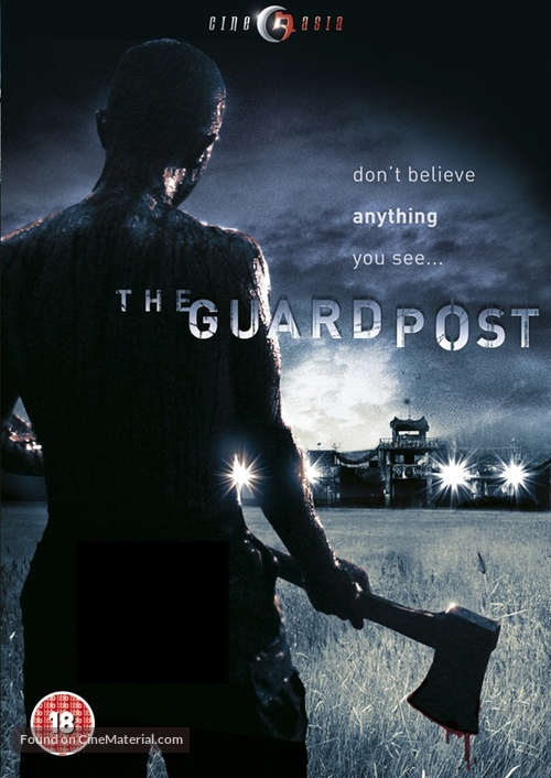 G.P. 506 - British Movie Cover