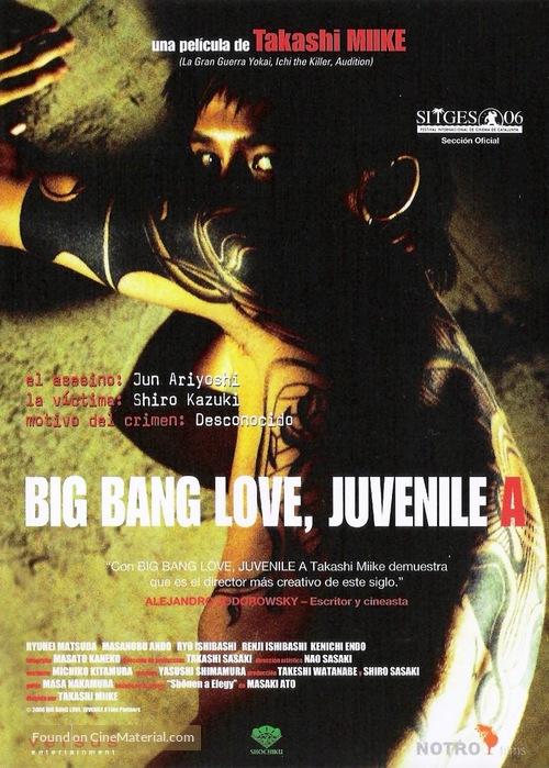 46-okunen no koi - Spanish DVD movie cover