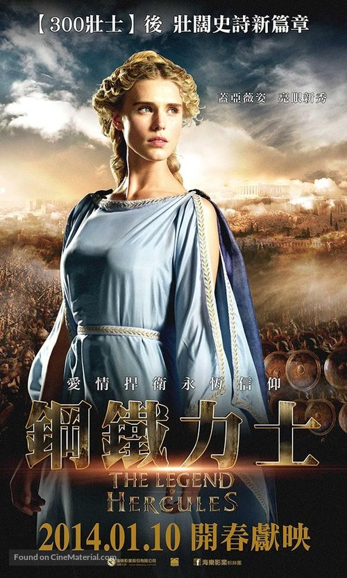 The Legend Of Hercules 2014 Taiwanese Movie Poster