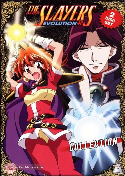 """""""Sureiyâzu revolution"""" - British DVD movie cover"""