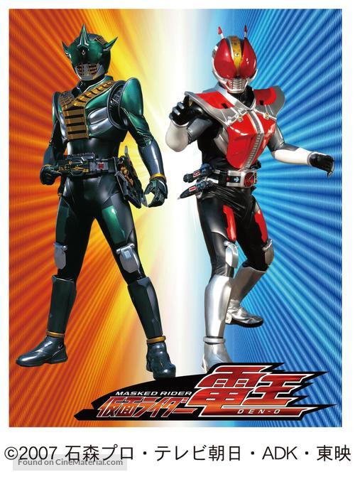 """Kamen Rider Den-O"" - Japanese Movie Poster"