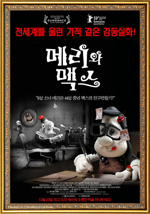 Mary And Max 2009 South Korean Movie Poster