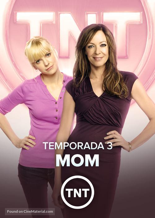 """Mom"" - Spanish Movie Poster"
