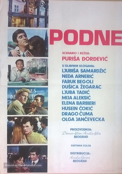 Podne - Yugoslav Movie Poster