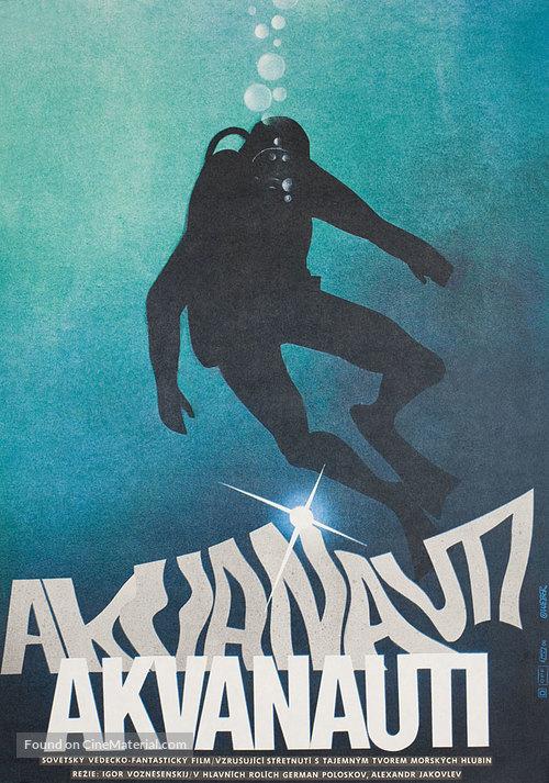 Akvanavty - Czech Movie Poster