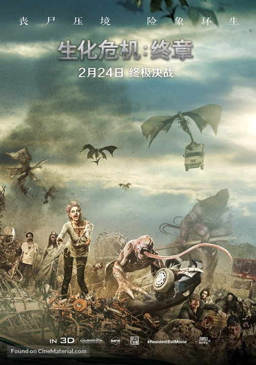 Resident Evil The Final Chapter 2016 Chinese Movie Poster