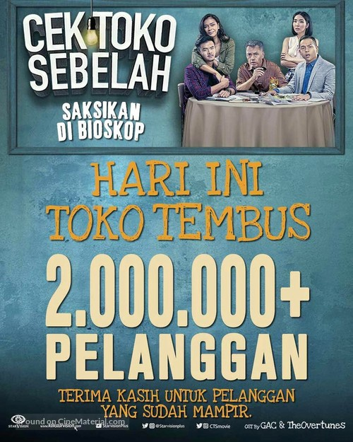 Cek Toko Sebelah - Indonesian Movie Poster