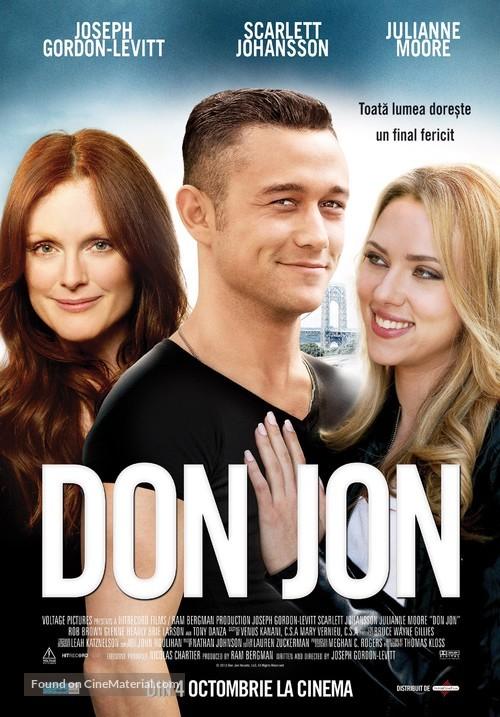 Don Jon - Romanian Movie Poster