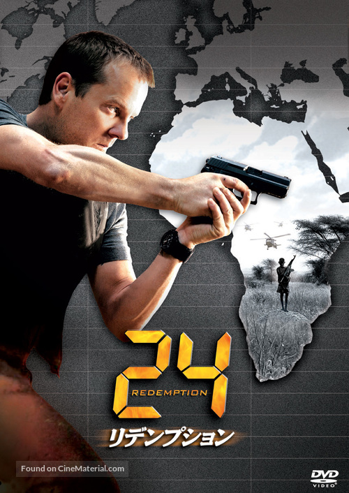 24: Redemption - Japanese Movie Cover
