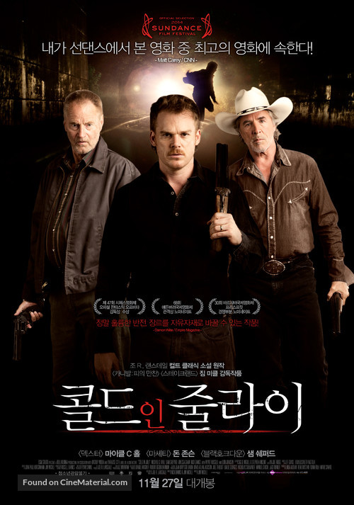 Cold in July - South Korean Movie Poster