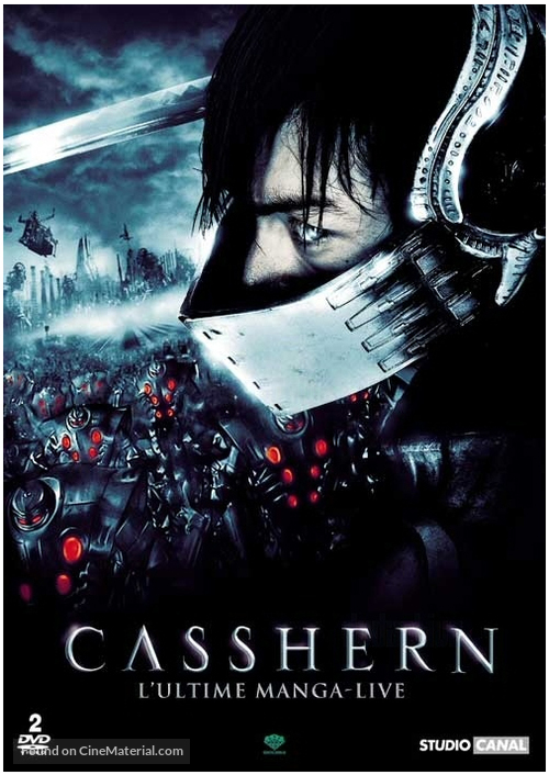 Casshern - French DVD cover