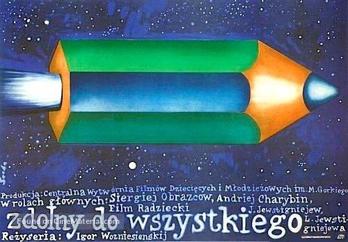 Potryasayushchiy Berendeev - Polish Movie Poster
